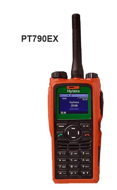 PT790EX portátil tetra hytera